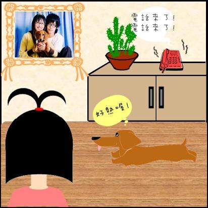 漫畫1.jpg