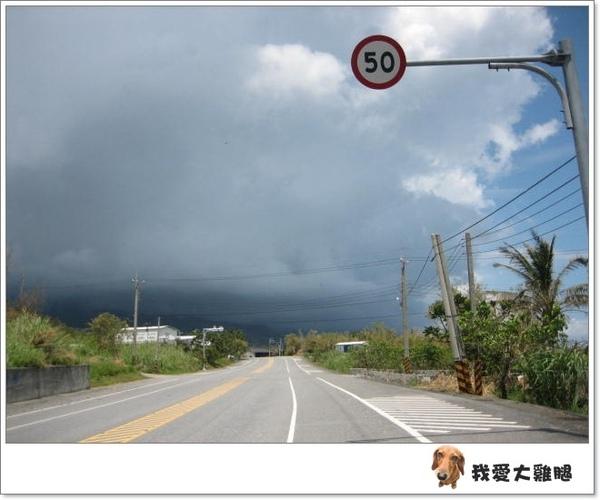DAY2花東公路.07