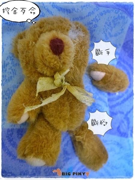 小熊日記.13