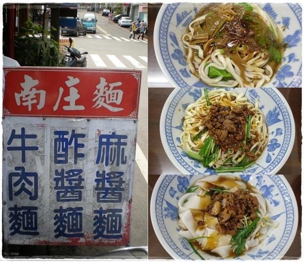 南庄桂花巷.04