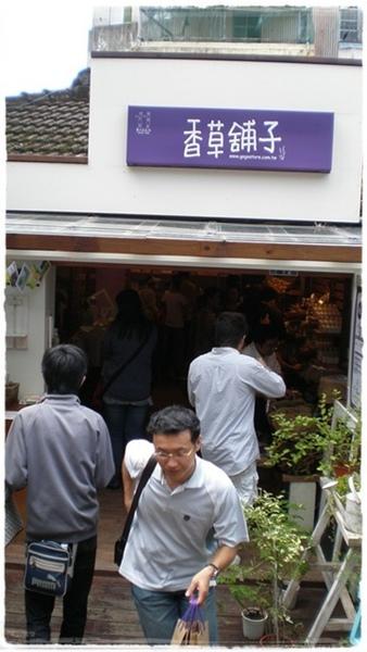 南庄桂花巷.10