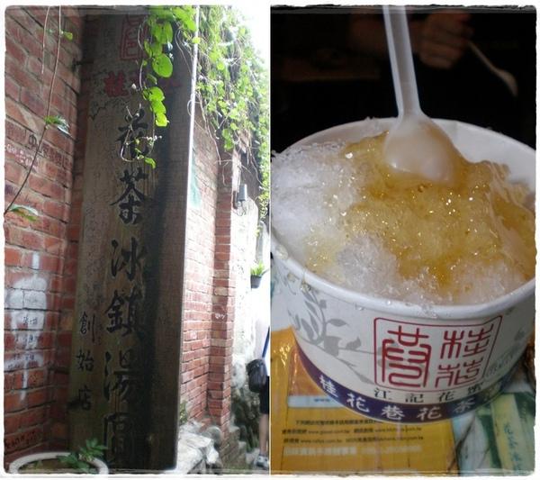 南庄桂花巷.16
