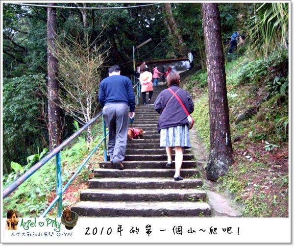 仙山之旅05