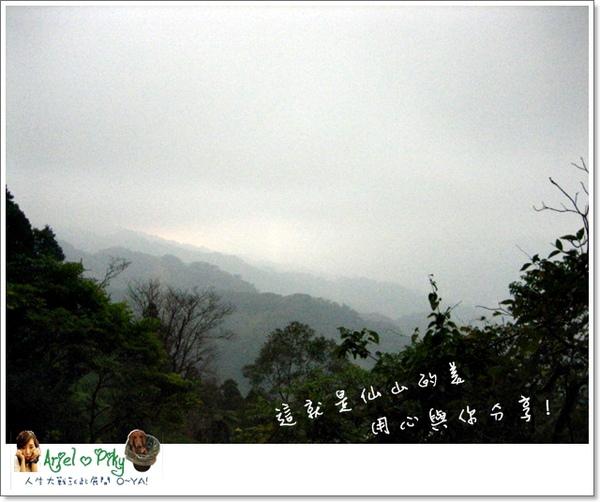 仙山之旅08
