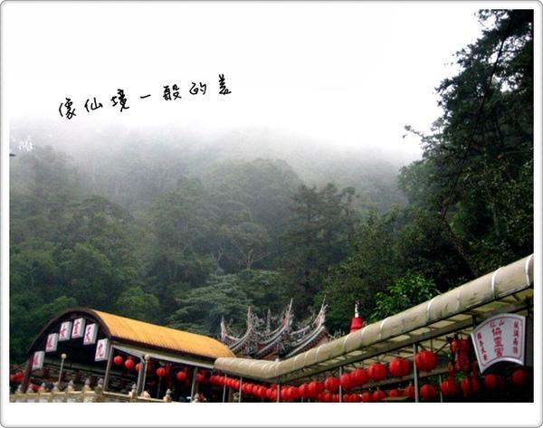 仙山之旅12