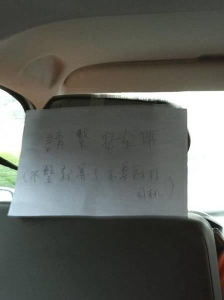 好聰明的司機呀.jpg