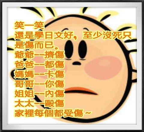 學日文.jpg