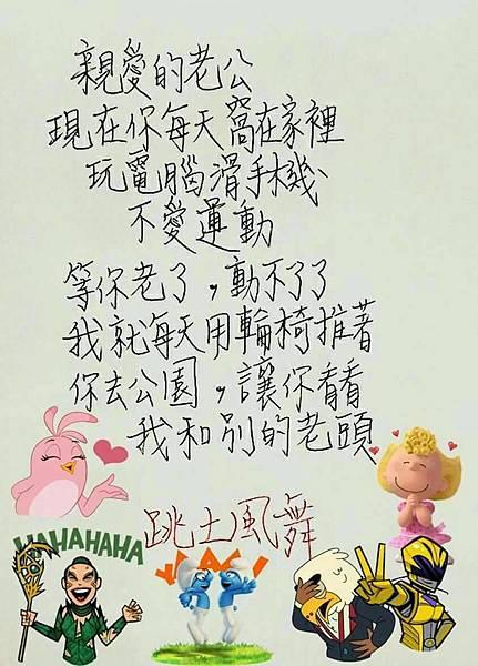 跳土風舞.jpg