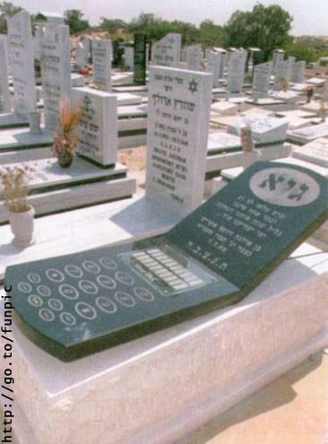 墓碑竟然是---.jpg