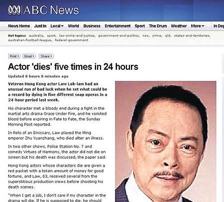 澳洲 ABC.NET報導羅樂林24小時死5次的新聞.jpg