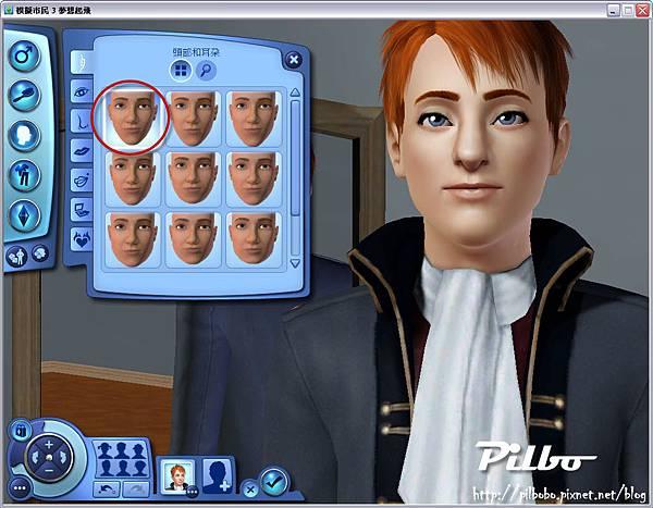 基本臉型選擇.jpg