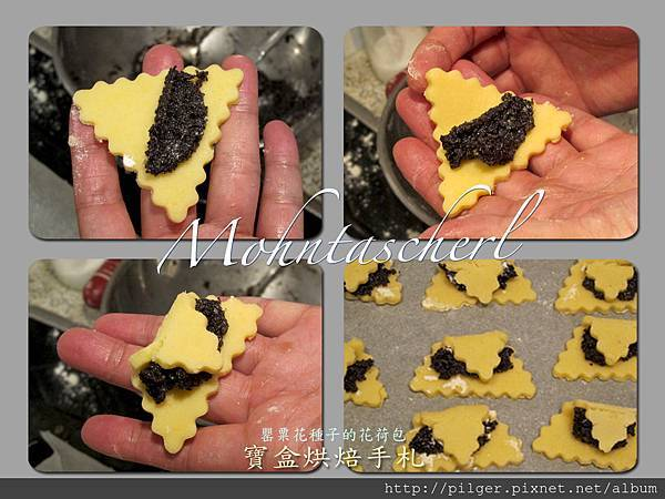 罌粟花種子的花荷包奶酥