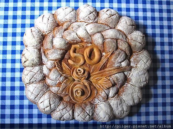 派對麵包-健康的祝福
