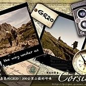 Corsica GR20 Cover1