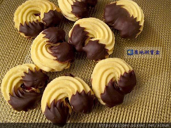 http://www.dodocook.com/recipe/57653