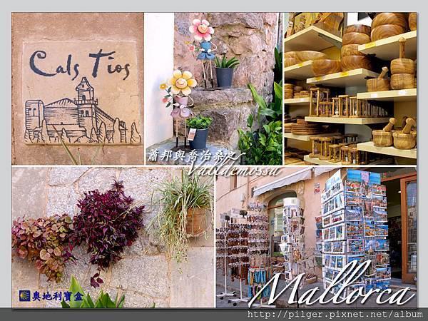 Mallorca_05_a7.jpg