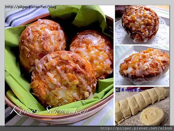 椰子麵包卷.jpg