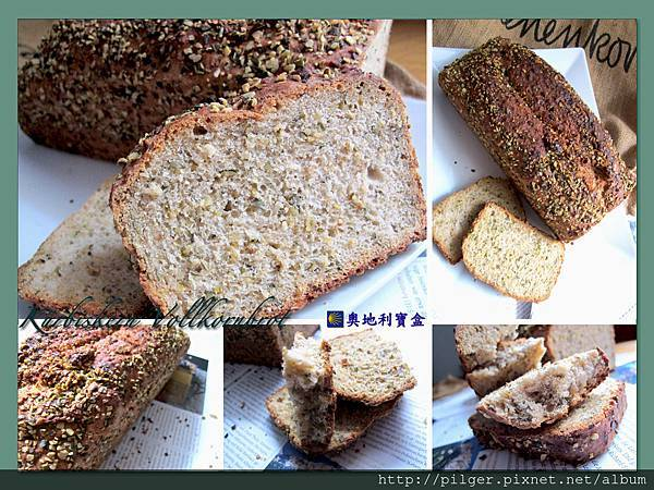 南瓜籽麵包.jpg