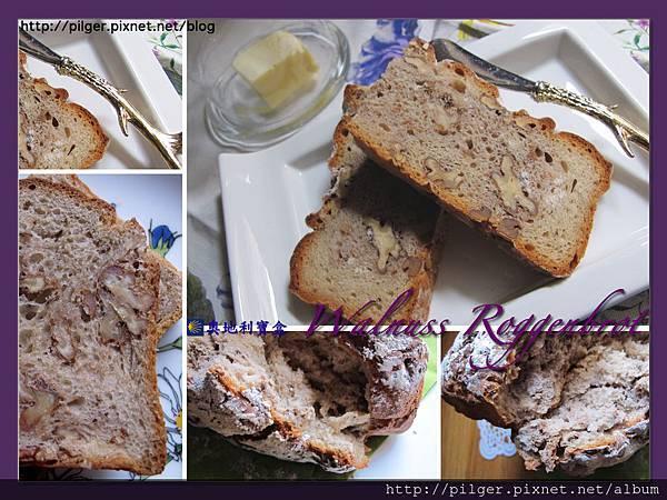 核桃黑麥麵包.jpg
