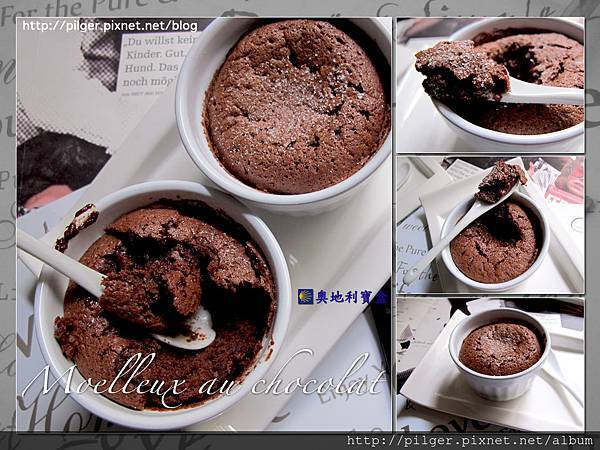 天使巧克力杯 Cover1.jpg