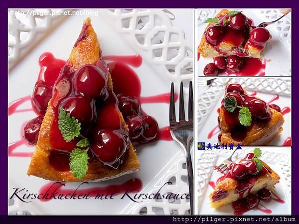 櫻桃蛋糕淋櫻桃醬Cover.jpg