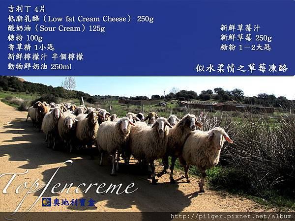 IMG_1784草莓凍酪 烘焙手札.jpg
