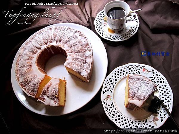 IMG_6599雲朵乳酪磅蛋糕.jpg