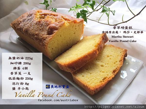 IMG_7943香草磅蛋糕 手札.jpg