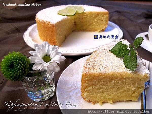 IMG_2041乳酪磅蛋糕7吋.jpg