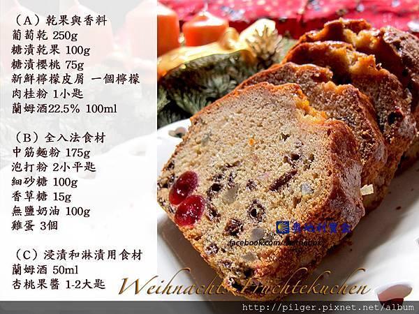 IMG_2631聖誕水果蛋糕 手札.jpg