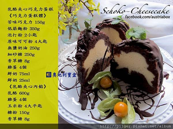 IMG_0745乳酪夾心蛋糕 手札.jpg