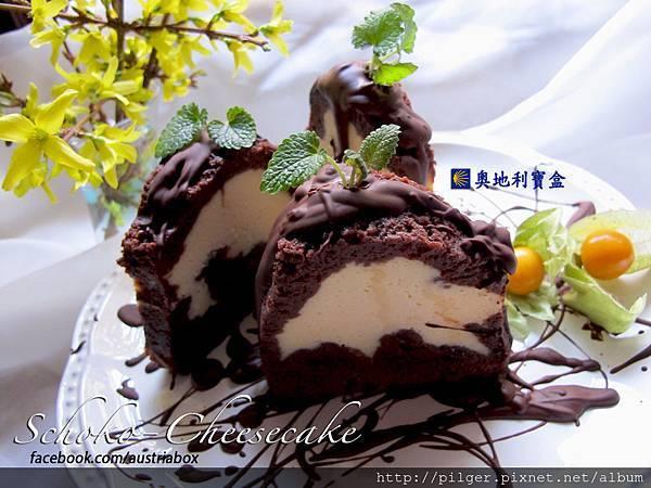 IMG_0708乳酪夾心蛋糕Cover.jpg