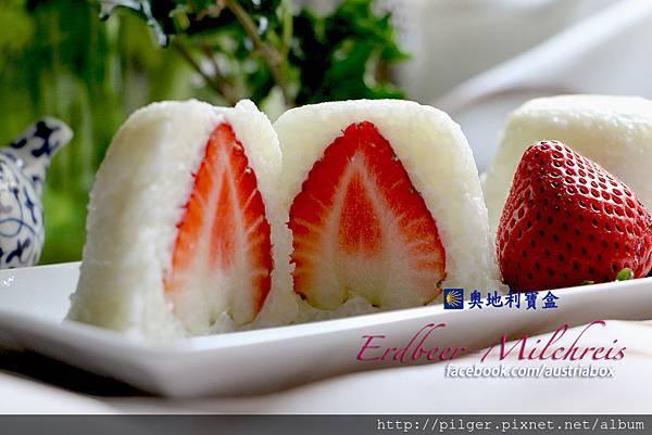 IMG_1096草莓心Cover.jpg