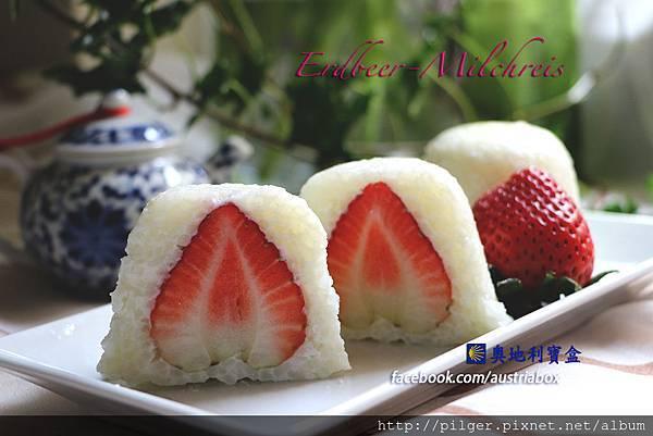 IMG_1128草莓心Cover.jpg
