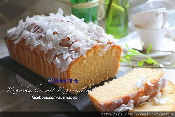 IMG_1251泰香椰子蛋糕Cover.jpg