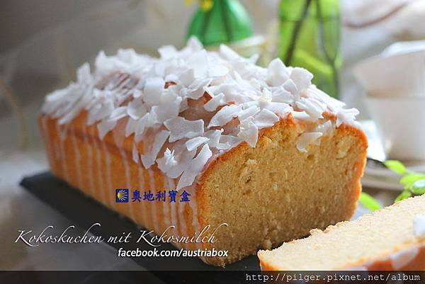 IMG_1276泰香椰子蛋糕Cover.jpg