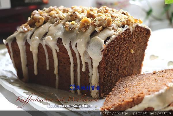 IMG_1433咖啡核桃磅蛋糕Cover.jpg