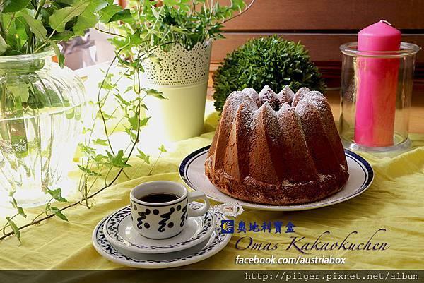 IMG_2044婆婆可可蛋糕Cover.jpg