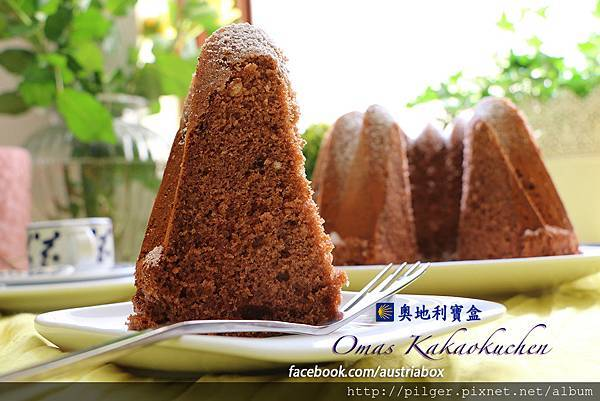IMG_2044婆婆可可蛋糕Cover2.jpg