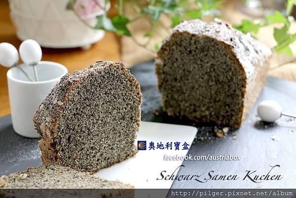 IMG_4029黑芝蔴蛋糕.jpg