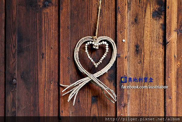 IMG_5223s Heart.jpg