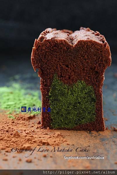 IMG_5532深情海 抹茶巧克力蛋糕Cover.jpg