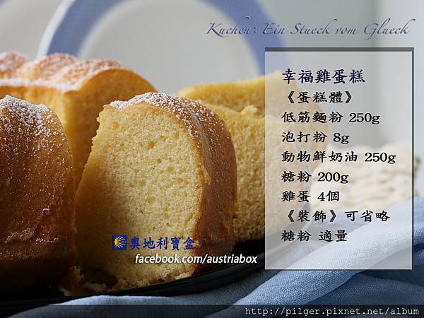 IMG_3018幸福雞蛋糕 手札.jpg