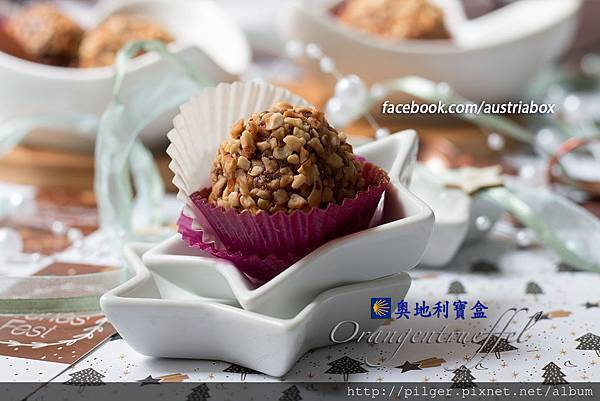 IMGB-5171香橙巧克力榛果球.jpg