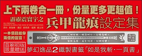 book_bingjia_02.jpg
