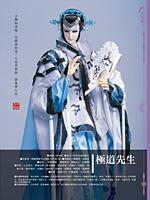 book_bingjia_18.jpg