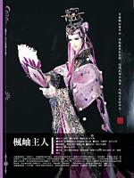 book_bingjia_21.jpg