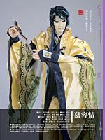 book_bingjia_26.jpg