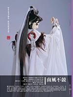 book_bingjia_24.jpg