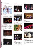 book_bingjia_27.jpg